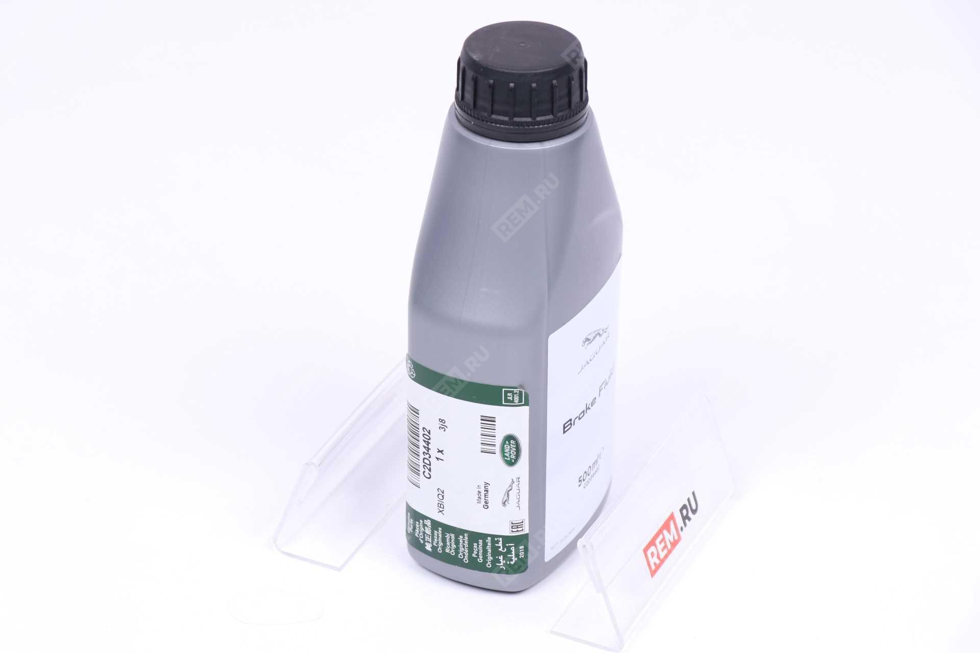 Фото Жидкость тормозная DOT-4, 0.5Л C2D34402