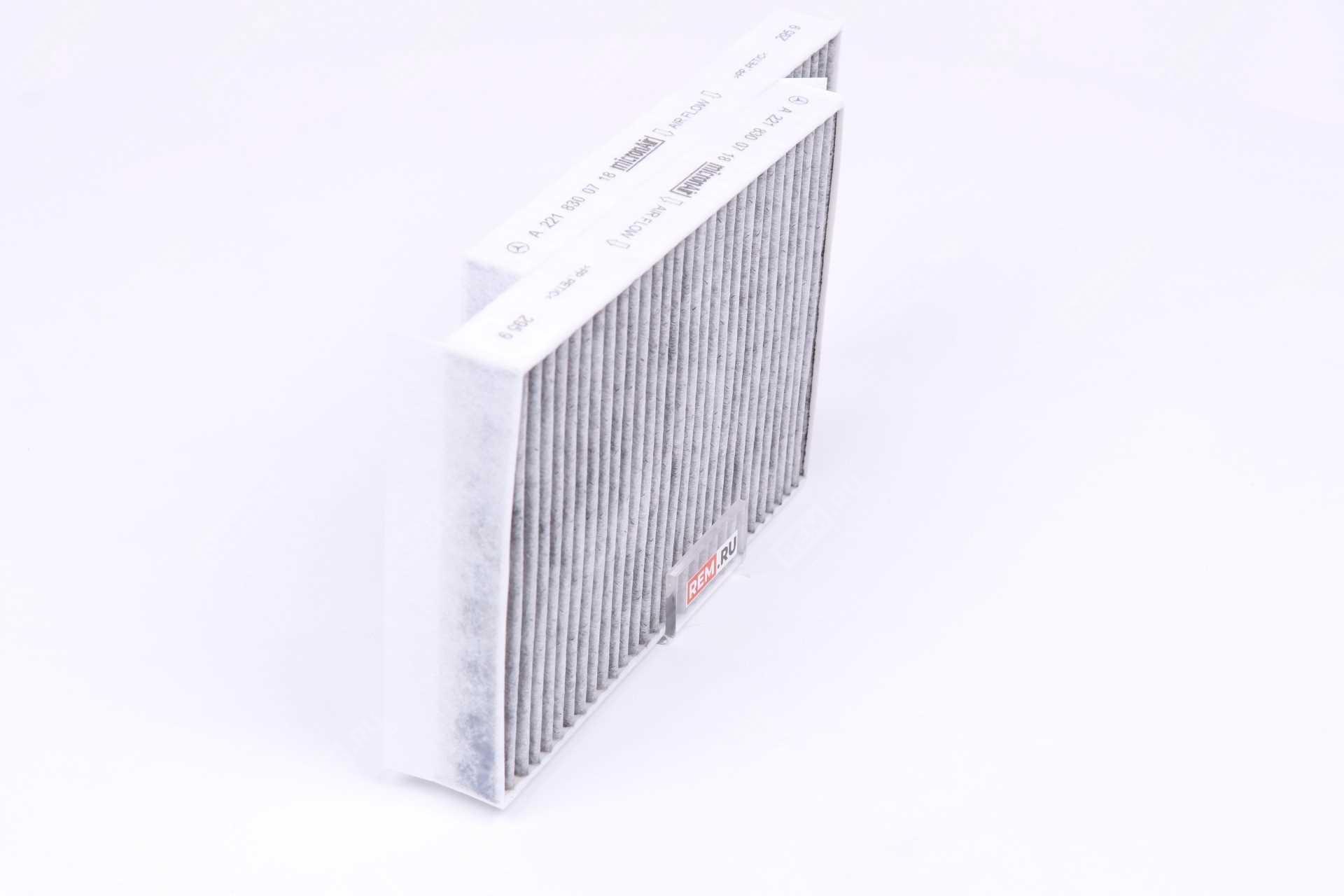 Фильтр салона угольный A2218300718