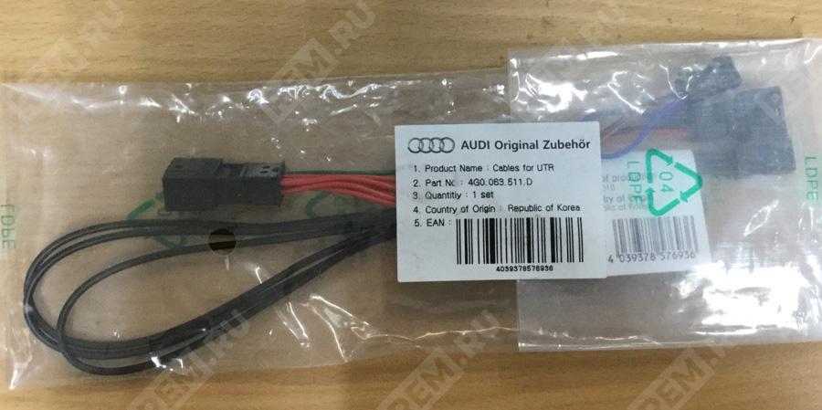 Фото Установочный комплект для видеорегистратора Audi 4G0063511AA