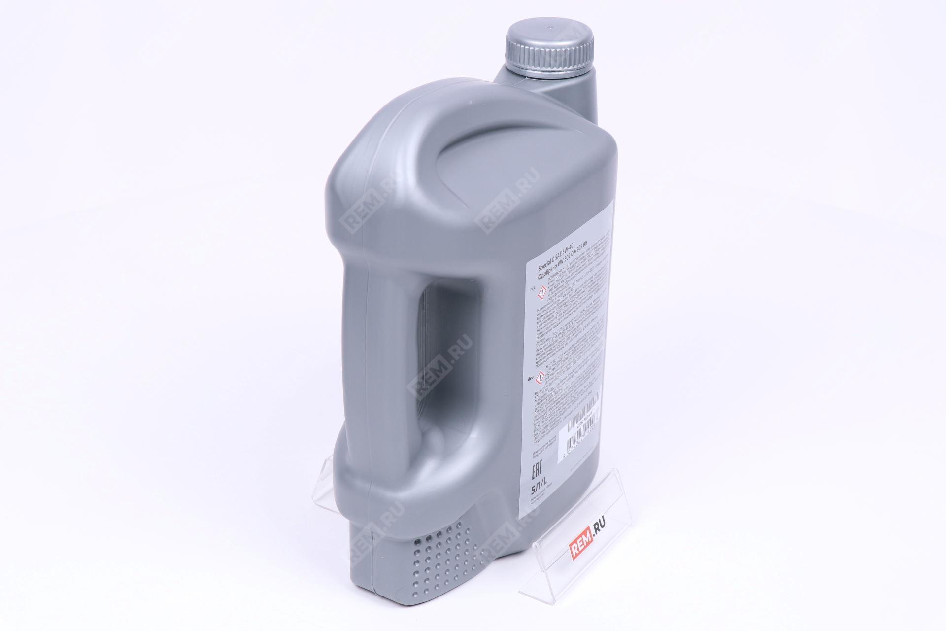 Масло моторное 5W-40 Special G VAG, 5Л GR52502M4
