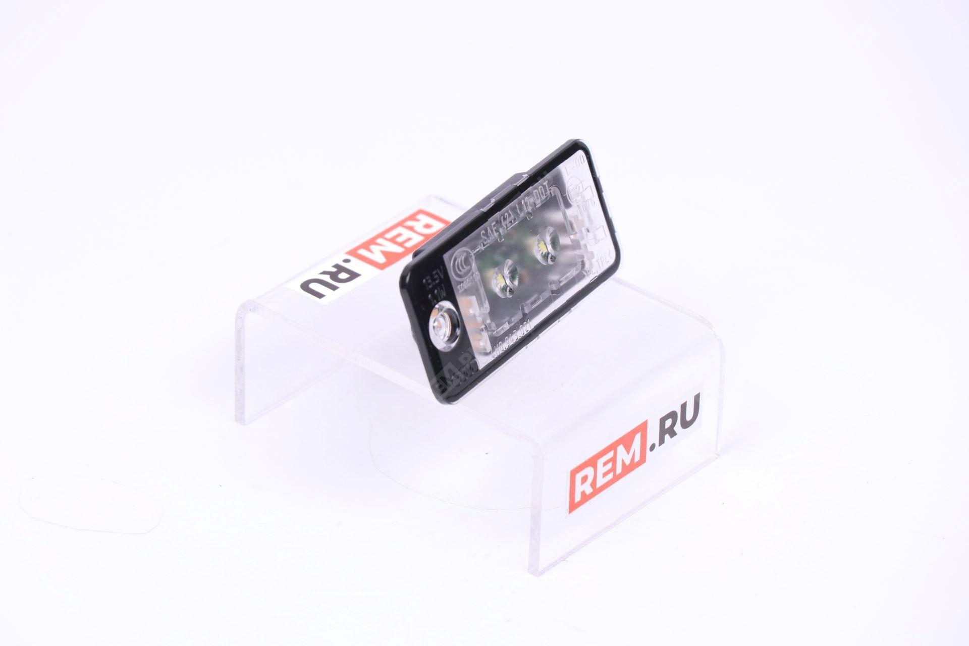 4H0943021  плафон подсветки номера левый (фото 4)