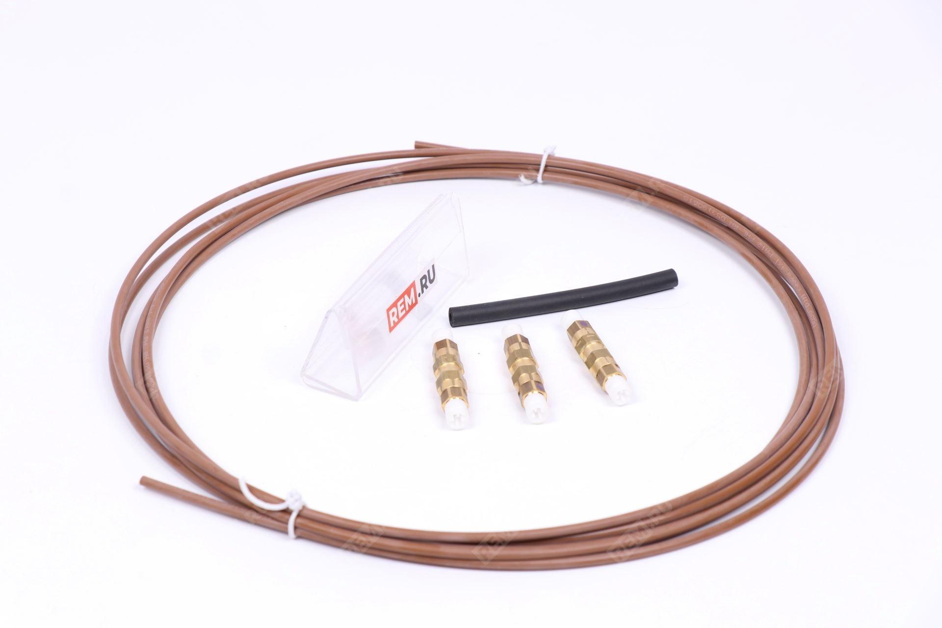 Ремкомплект трубок компрессора пневматичской подвески 4E0698141