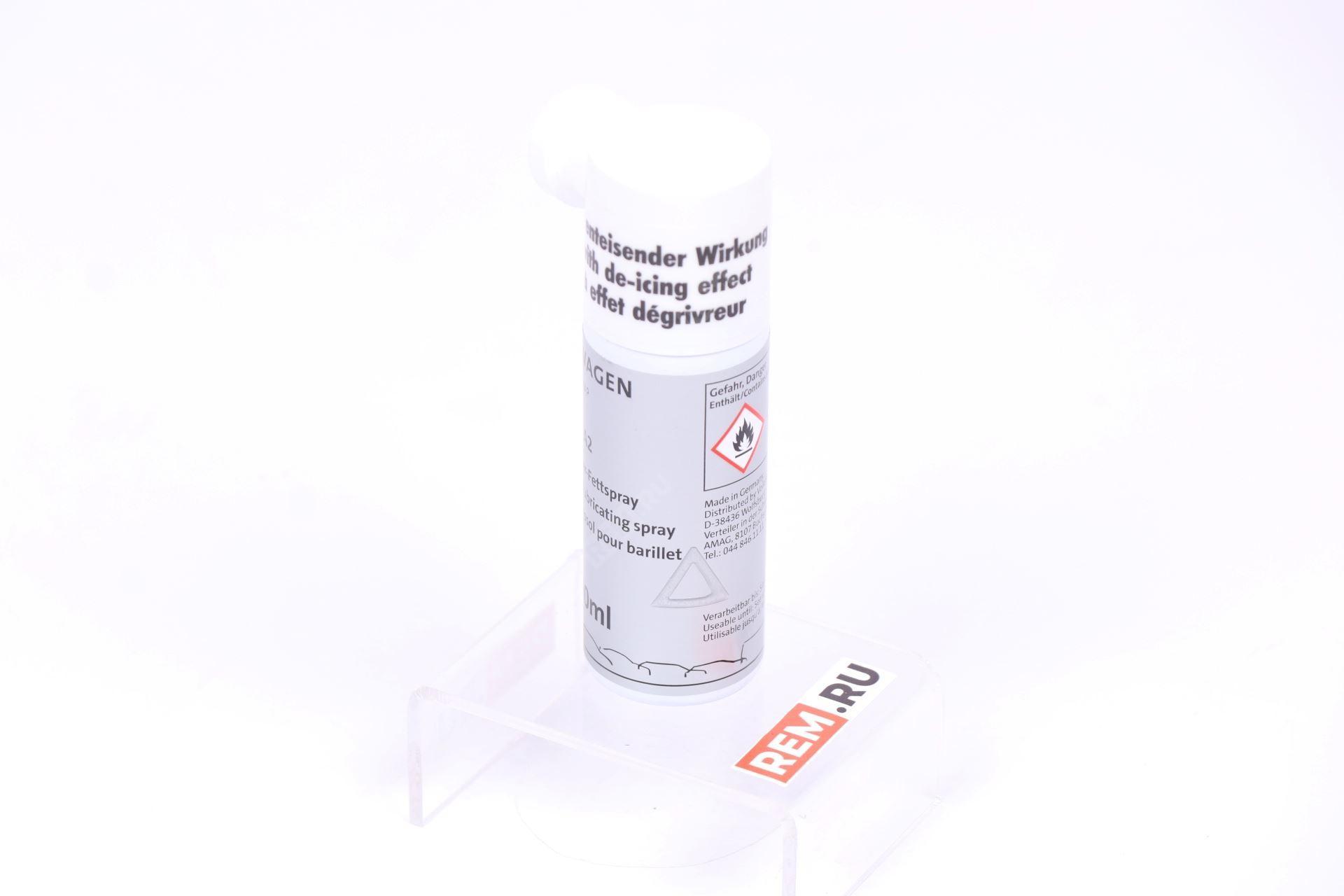Смазка спрей для замков двери 50МЛ G052778A2