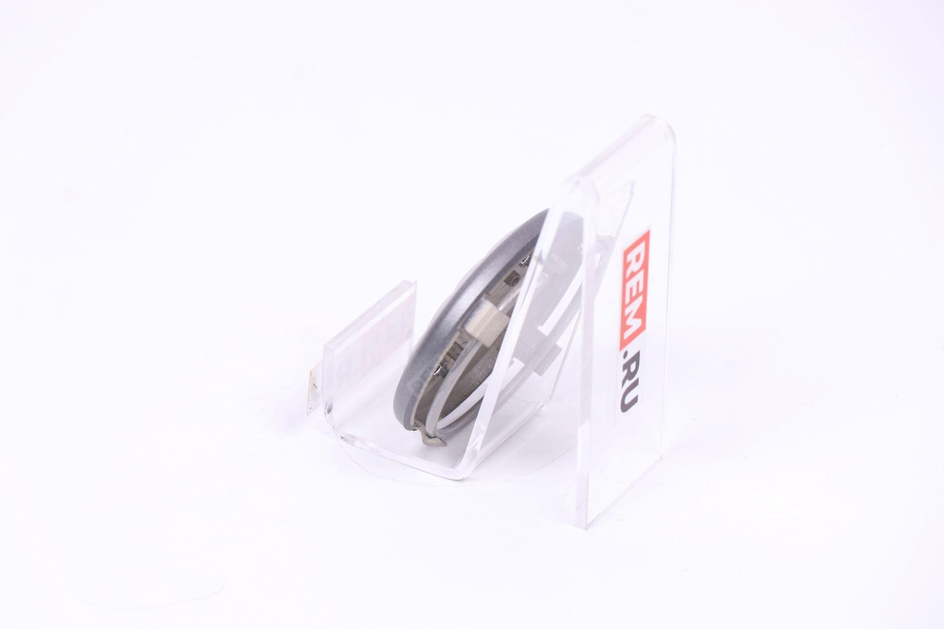 Колпачок литого диска 4B06011707ZJ