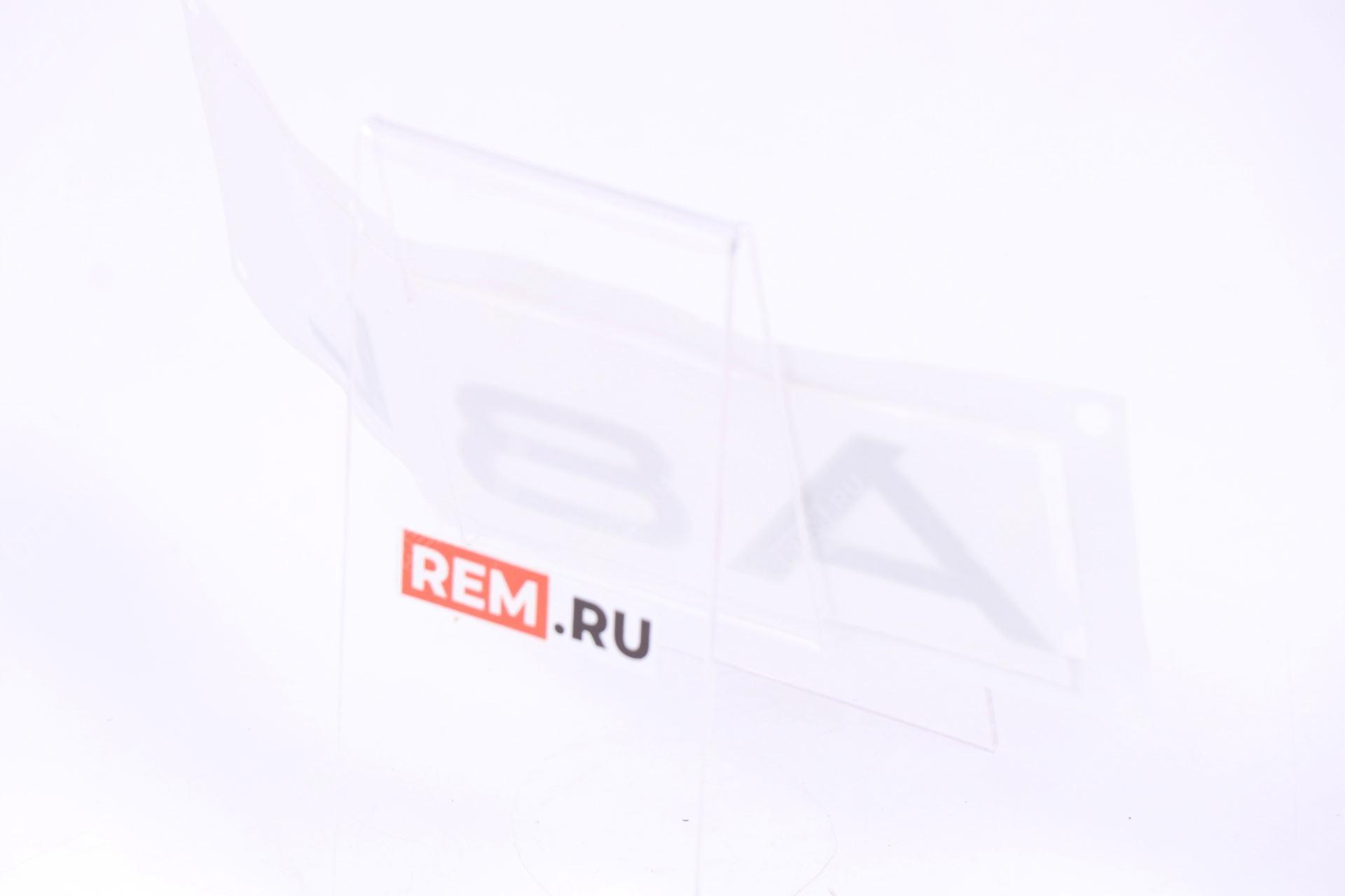 """Эмблема Audi """"A8L"""" 4D0853741E2ZZ"""