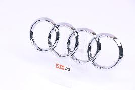 "Эмблема Audi ""кольца"" 4H0853605C2ZZ"
