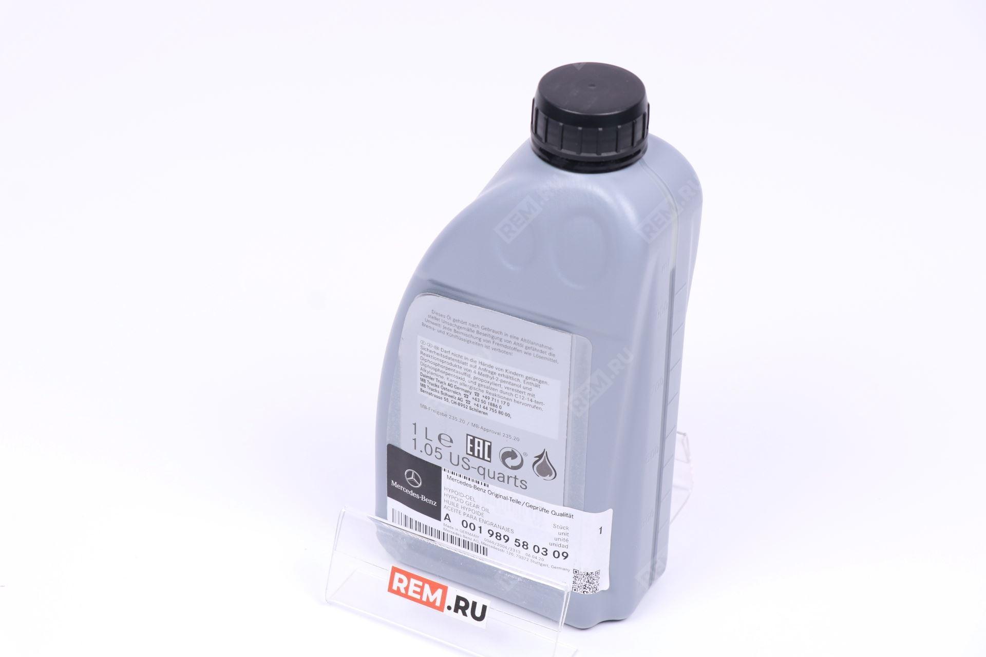 A001989580309  масло трансмиссионное mercedes 80w-90, 1л (фото 3)