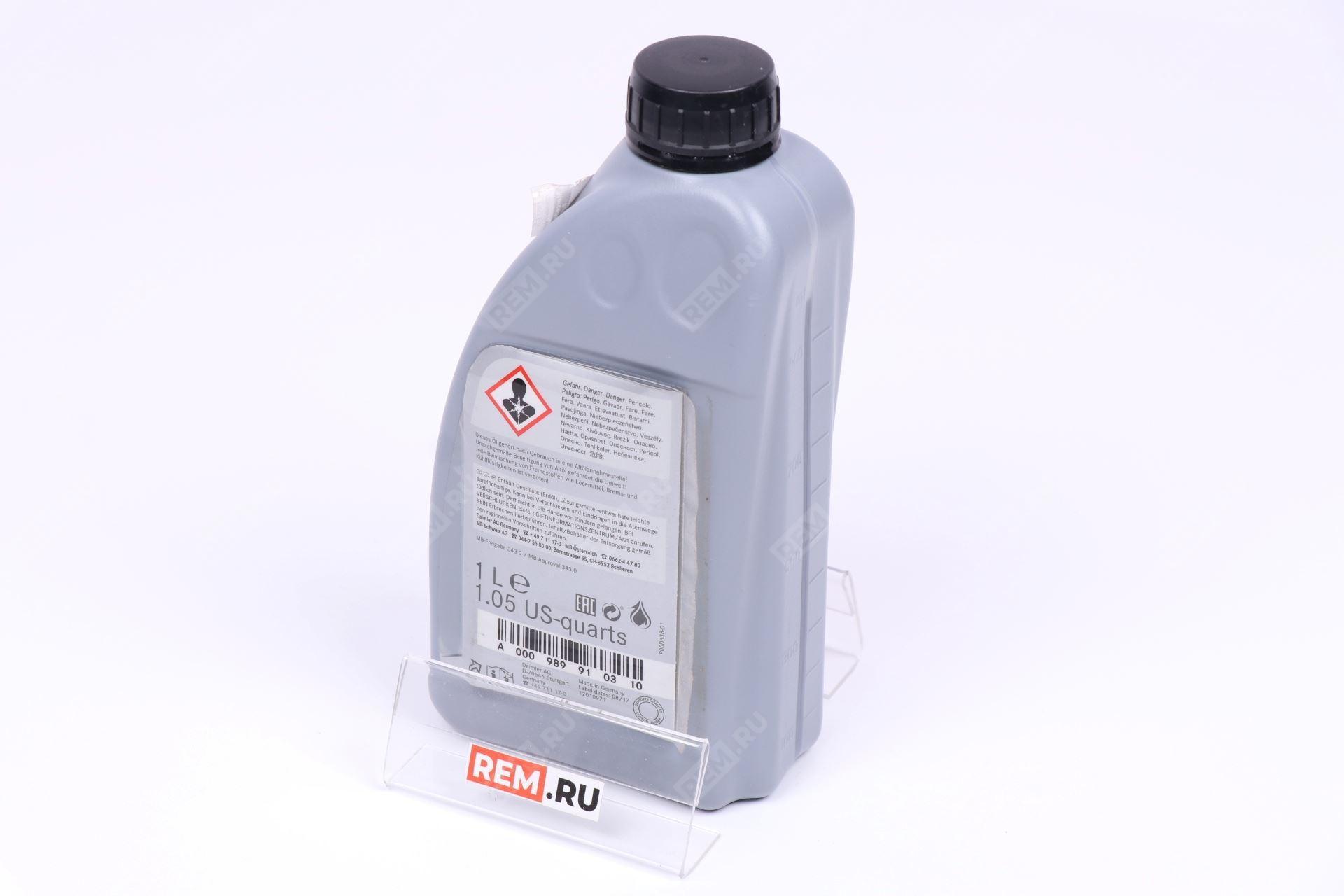 Масло гидравлическое Mercedes ZH-M, 1Л A000989910310