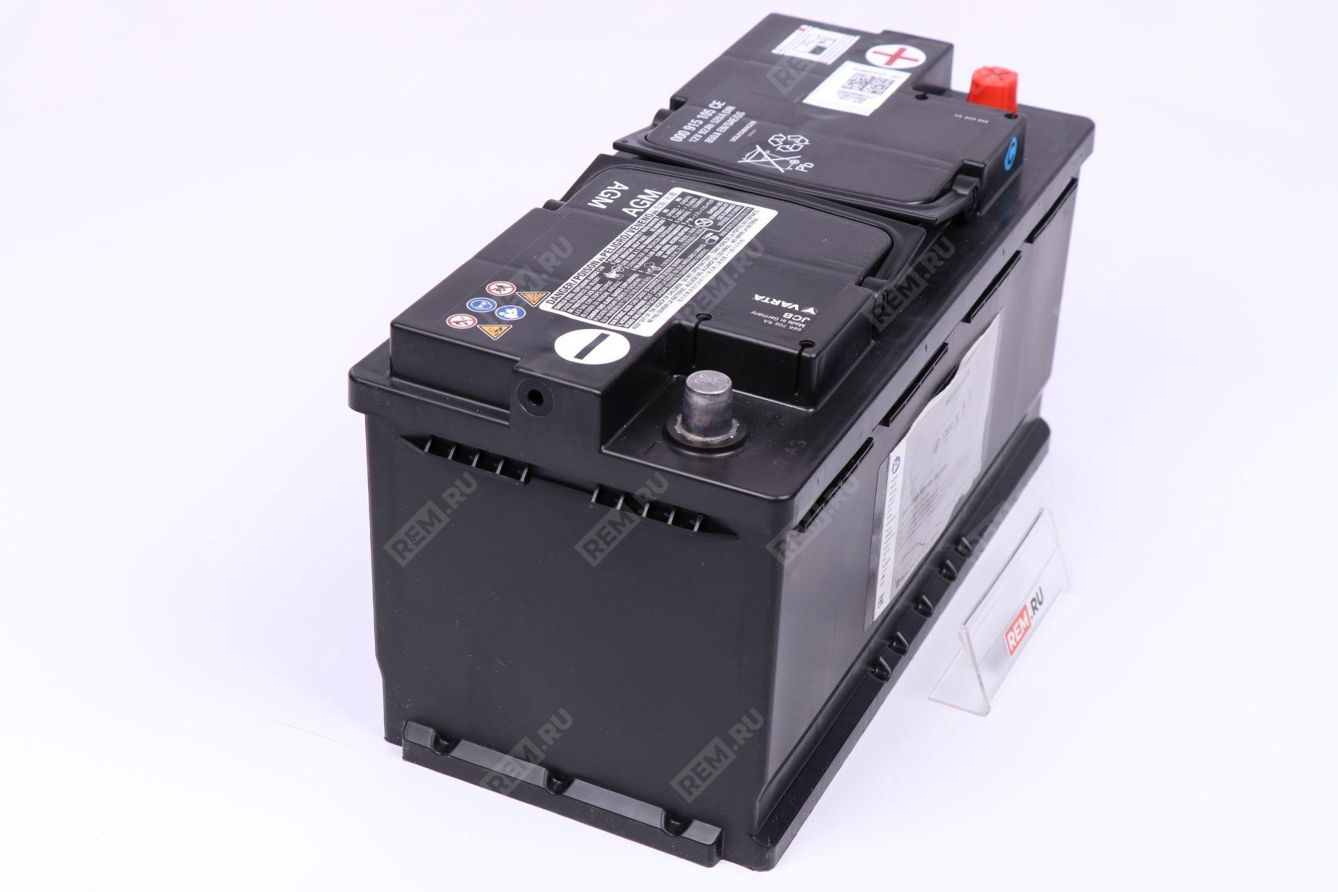 Аккумулятор VAG 92Ah 850A 000915105CE