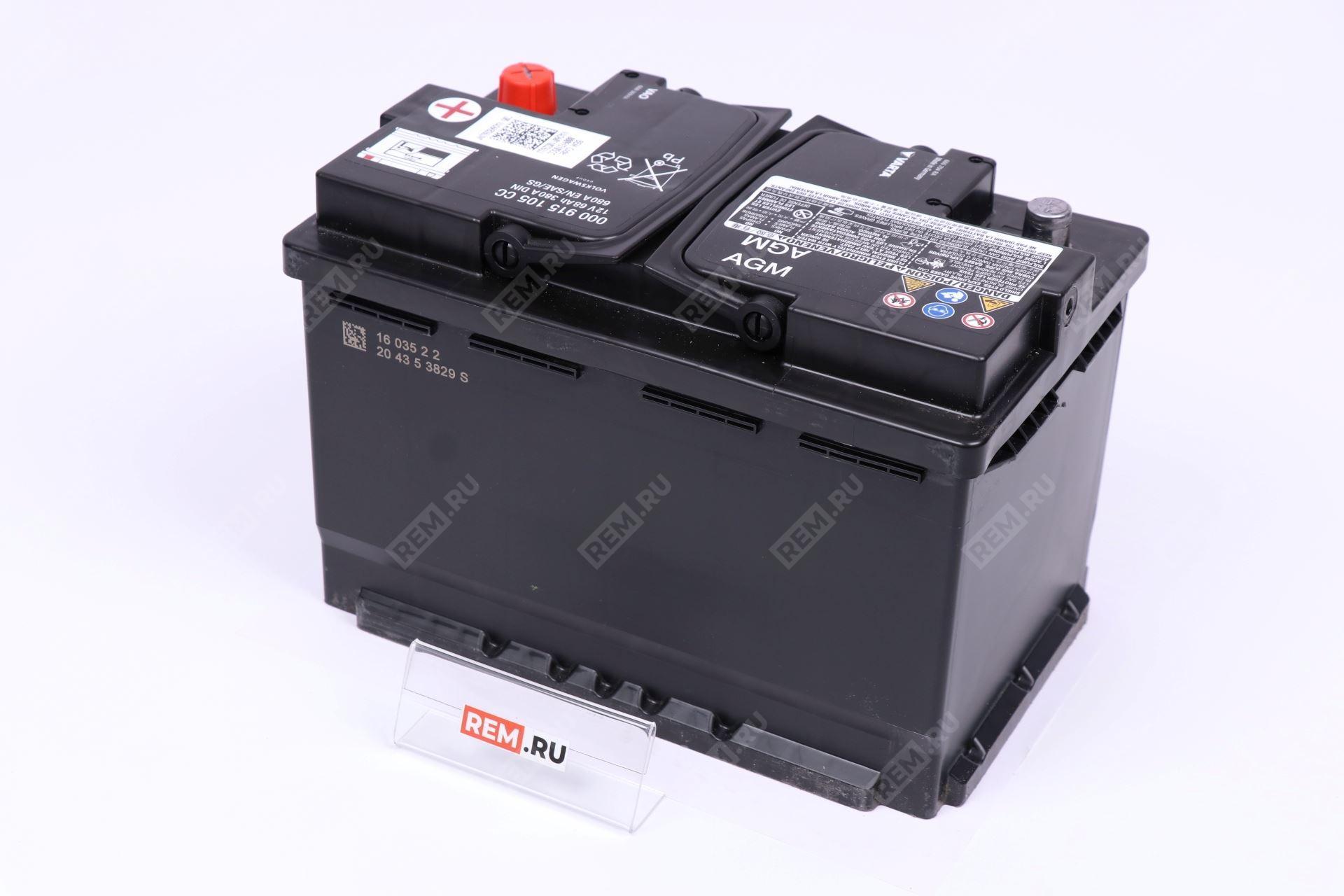 Аккумулятор VAG AGM 68Ah 680A 000915105CC