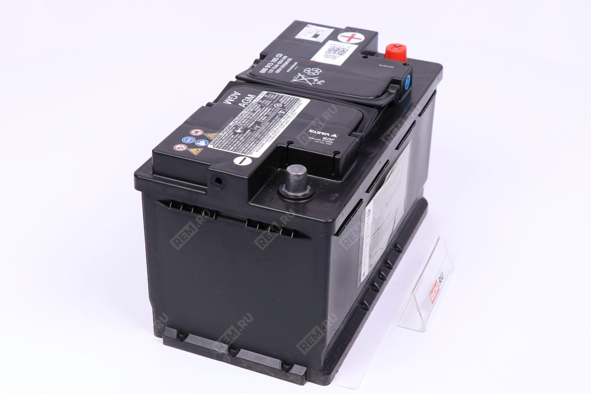 Аккумулятор VAG AGM 75Ah 800A 000915105CD