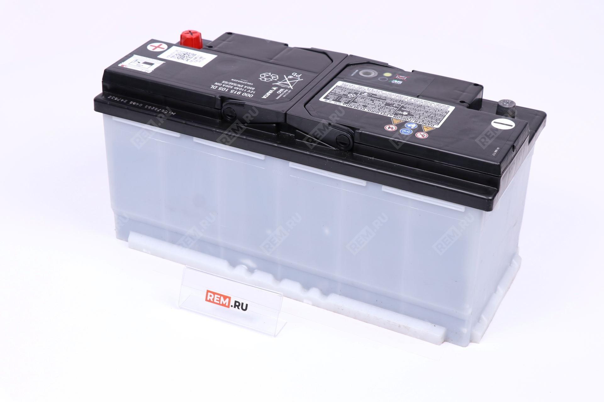 Аккумулятор VAG 110AH 850A 000915105DL