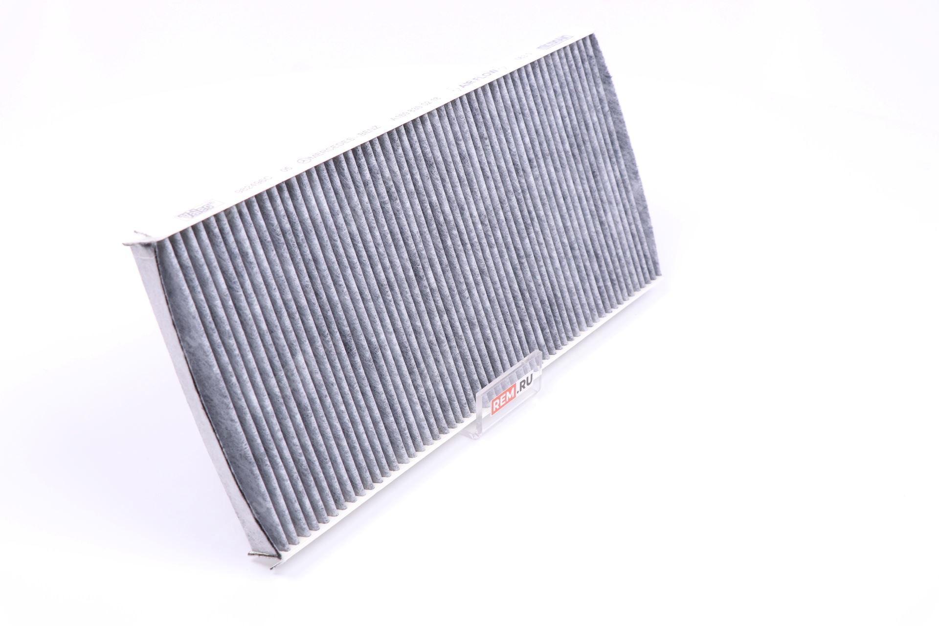Фильтр салона угольный A1698300218