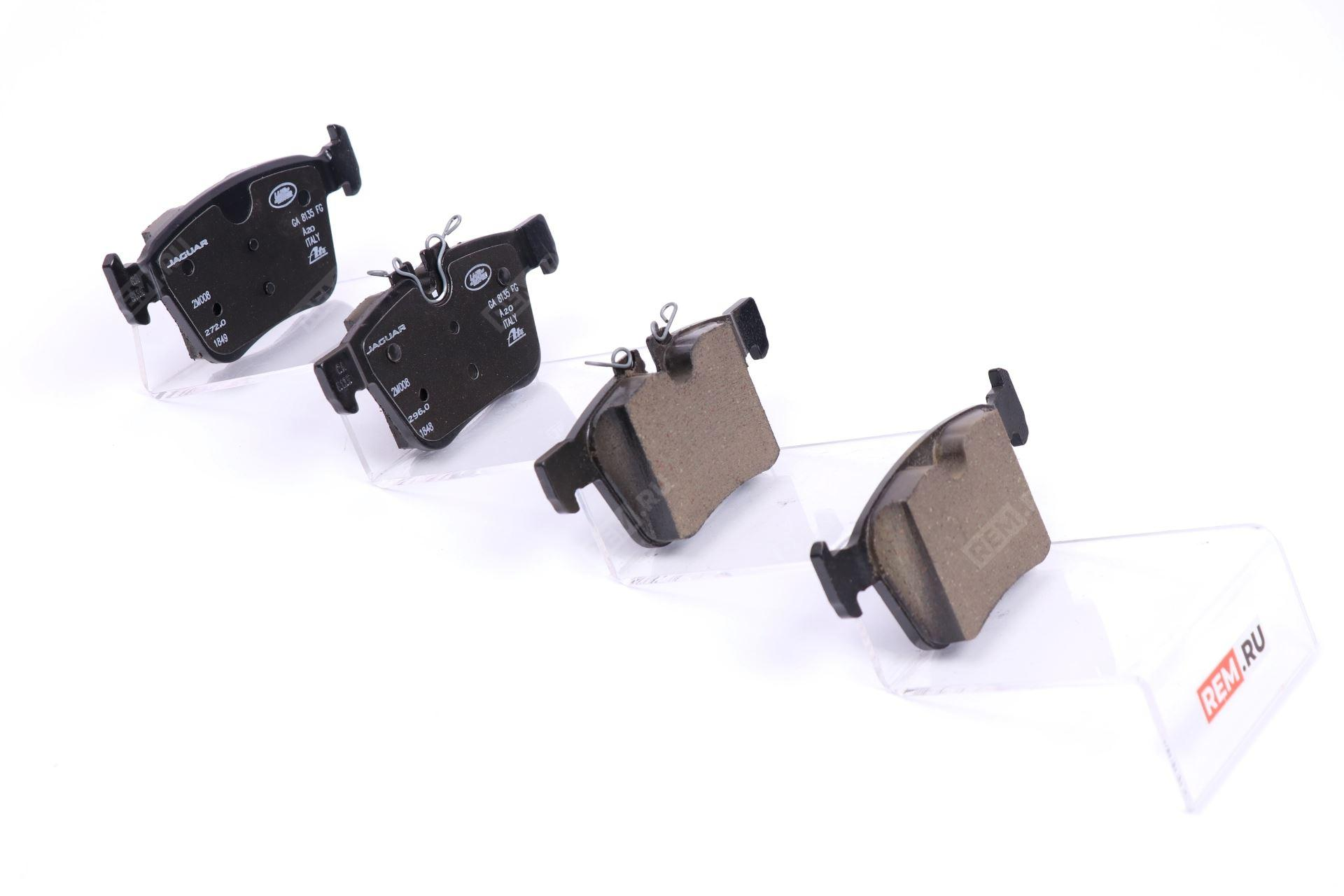 Колодки тормозные задние LR095295