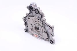 Насос масляный двигателя LR089143