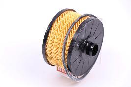 Фильтр масляный двигателя A2811800210