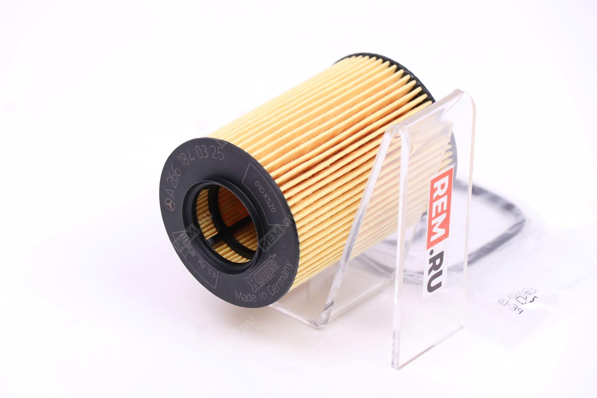 Фильтр масляный двигателя A2661800009