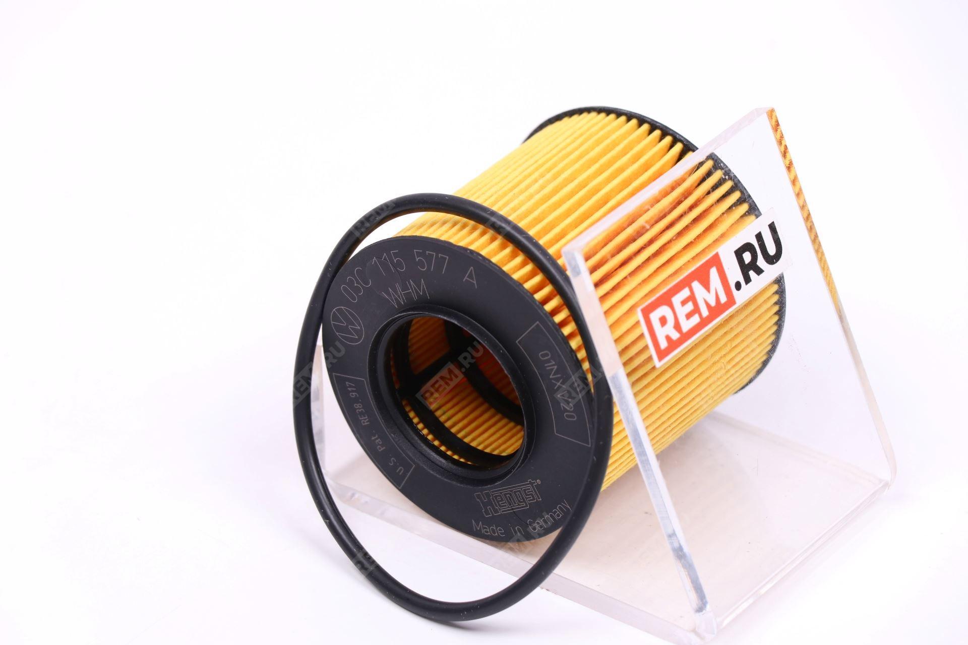 03C115562  фильтр масляный двигателя (фото 2)
