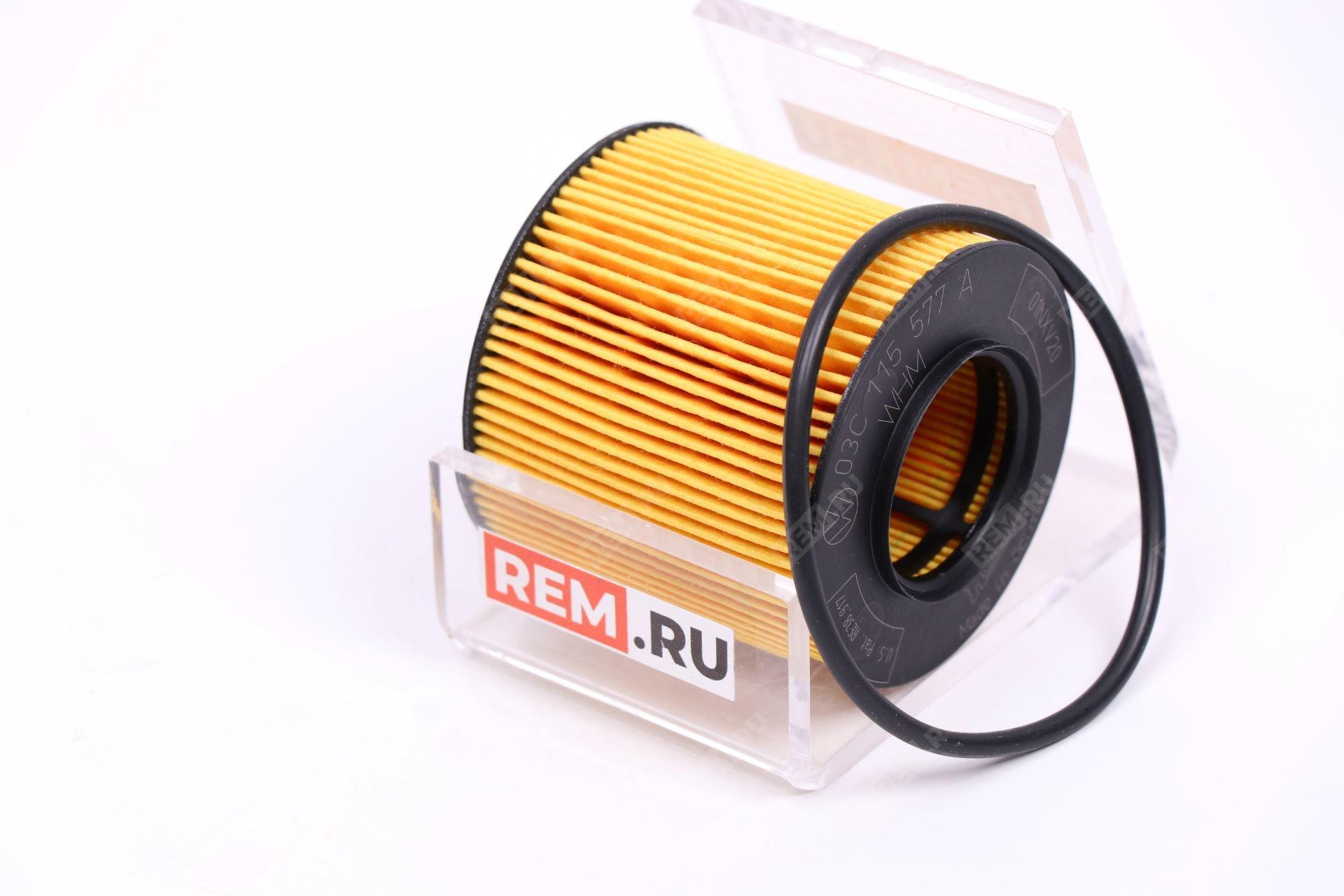 03C115562 фильтр масляный двигателя